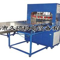 供应PVC输液袋热合机