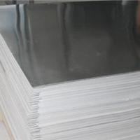 天津鲁亚金属材料销售有限公司