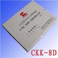 CKK-8D���������������