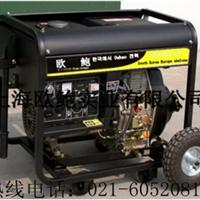 供应250A柴油发电电焊机,开架式发电电焊机