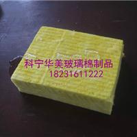 北京玻璃棉保温板价格 玻璃棉保温板