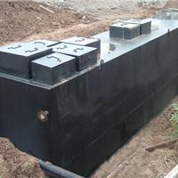供应地埋式污水处理设备