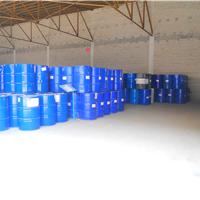 供应PCB洗网水 批发