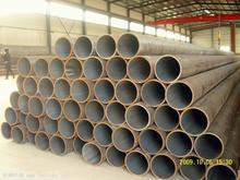 山东省巨力钢铁有限公司