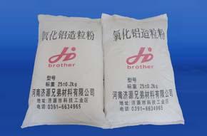 供应 氧化铝造粒粉