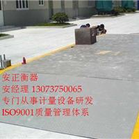 供应鹤壁双引坡5吨电子地磅,濮阳升降20T