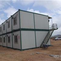 海南住人集装箱加工,海南住人集装箱移动房加工,