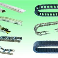 TLG型钢制拖链/铝型材/缆保护/厂家直销/