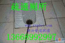 供应广州市海珠区疏通厕所