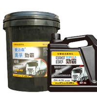 爱力森美孚柴油润滑+润滑油报价+青州润滑油市场