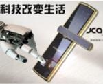 腾跃指纹锁青岛专售店