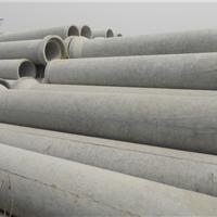 供应宏全1000mm承插口水泥排水管