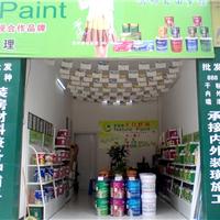 油漆十大品牌大自然漆业面向全国隆重招商