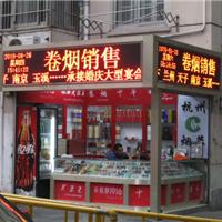 优质上海滚动走字字幕单色LED显示屏
