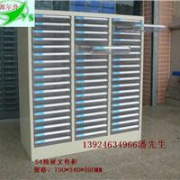 供应会计文件柜,财务文件柜,54抽屉文件柜