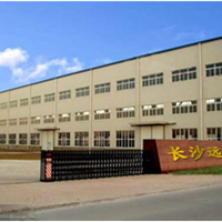 长沙远科环保科技有限公司