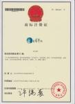 北京京博华兴环保设备有限公司
