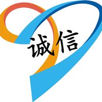 湖南诚信玻璃钢新型材料有限公司