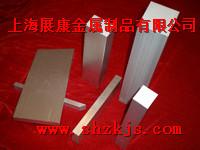 现货供应批发美国(2A90)牌号2A90展康金属