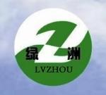 杭州绿洲能源科技有限公司