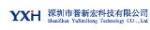 深圳市誉新宏科技有限公司