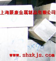 上海展康现货供应批发美国(3a21)牌号3A21铝