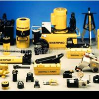 供应美国ENERPAC工具