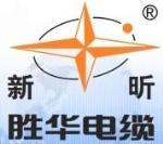 上海胜华电缆集团股份公司