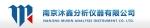南京沐鑫分析仪器有限公司