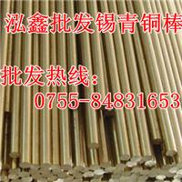 C6300铝青铜棒批发价格