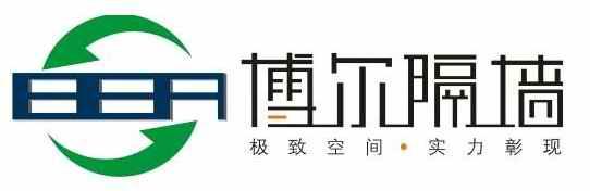 佛山市南海区博迩装饰工程有限公司武汉分公司