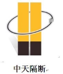 西宁中天隔断实业有限公司