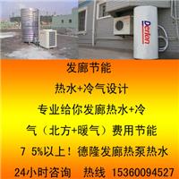 供应发廊热泵机组1
