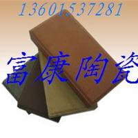 供应南京烧结砖,透水砖,景观砖,广场砖