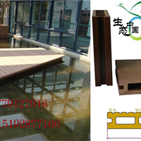 绿尚木业集成墙板环保生态板全屋整装快装板
