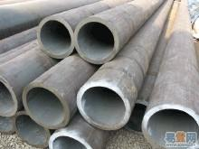 30cr钢管!!!30cr钢管的资料 _30cr钢管