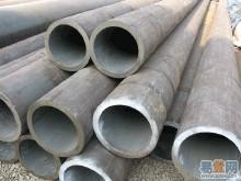 30cr钢管价格多少钱一吨
