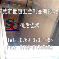 6061铝板厂 报价 6061铝板最新价格