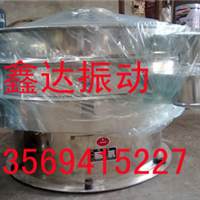 供应山东焊条粉末振动筛(江西振动筛)