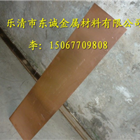 南方铜铝复合片
