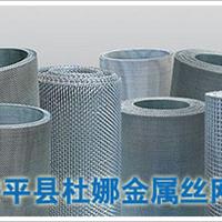 供应铁铬铝网/铁铬铝网供应求购信息
