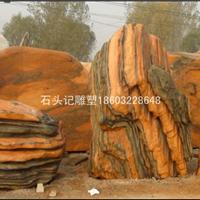 供应园林风景石价格,广场公园自然风景石