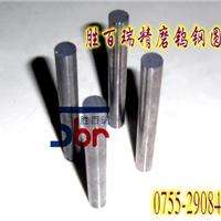 浙江CD750钨钢 钨钢棒CD750单价