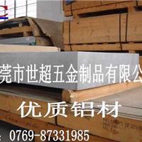 高耐磨铝板,7075高耐磨铝板,7075光亮铝板
