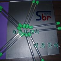 BC50超硬钨钢 BC50钨钢用途介绍