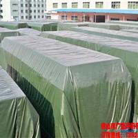 供应云南防水帆布、云南盖货防雨篷布