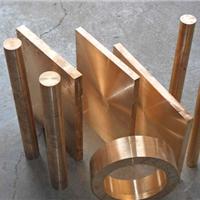 供应大块铍铜板 大块铍铜板价格