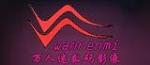 北京金果伟业国际有限公司