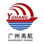 广州禹航货运代理有限公司