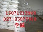 供应K12 中料化工厂直销